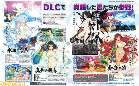 senran-kagura-peach-beach-splash-studio-2