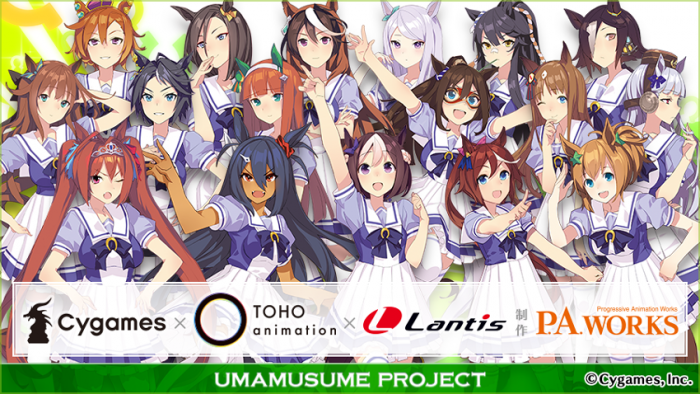 uma-musume-trailer-game-anime