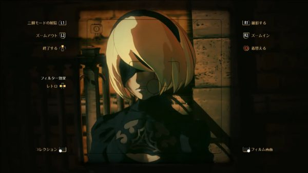 Gravity Rush 2 Nier