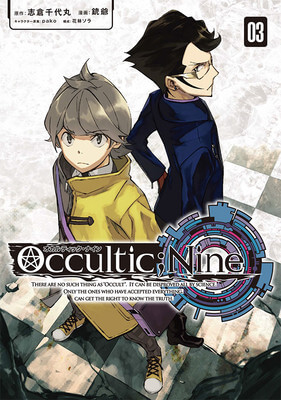 JOI-Occultic-Nine