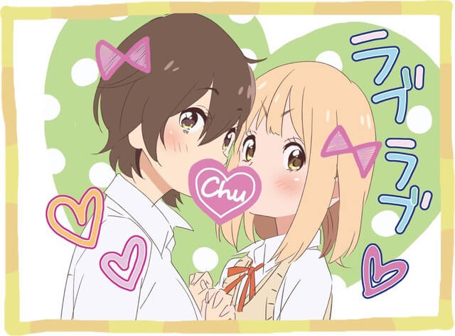 JOI - asagao to kase-san web anime 11 visual (5)