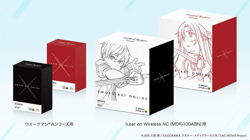 Tak Diduga, Headphone 'Sword Art Online' Sold Out di Pasaran