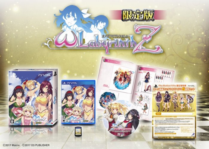 omega-labyrinth-z-cover-limited-2