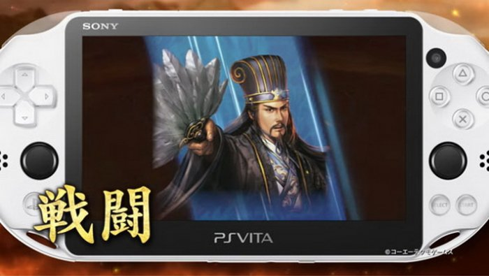 'Romance of the Three Kingdoms XIII with Power-Up Kit' Versi PS Vita Ungkap Trailer