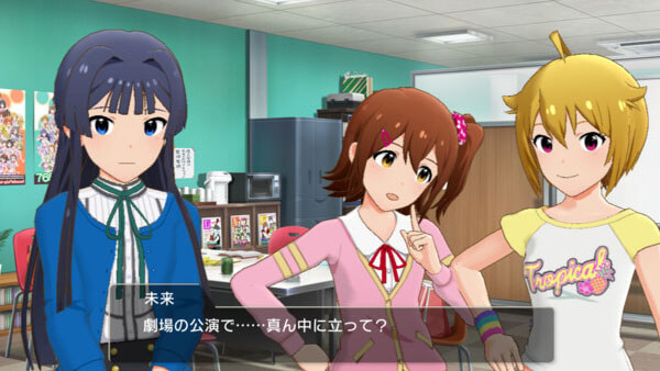 'Idolm@ster: Million Live Theater Days' Ungkap Detil Gameplay dan Trailer Kedua