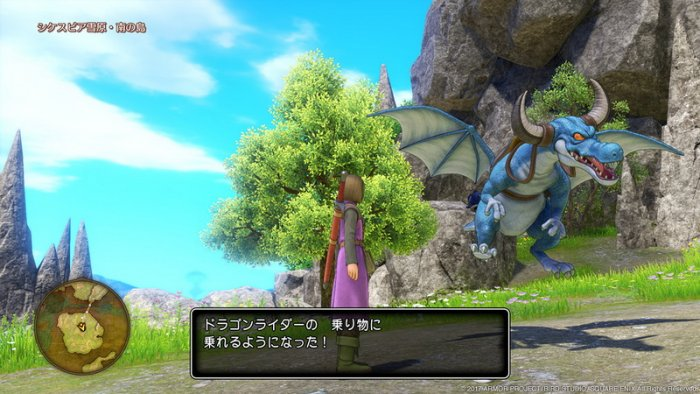 dragon-quest-xi-monster-mount-3