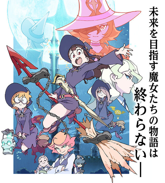 little witch academia ps4 game