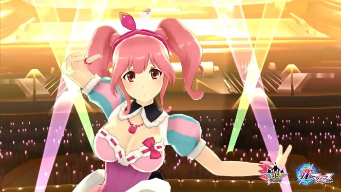 Game Rhythm 'Uta Macross' Ditunda Sampai Musim Panas