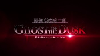 'Jake Hunter: Ghost of the Dusk' Tayangkan Trailer Perkenalan
