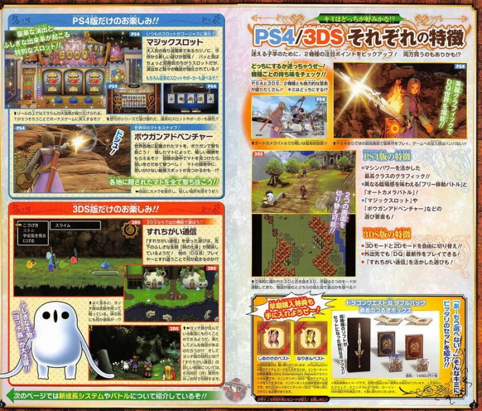 dragon-quest-xi-rampung-fitur-1