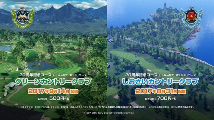 'Everybody's Golf' Tayangkan Trailer Course Peringatan Ulang Tahun ke-20