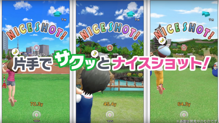 Buka Praregistrasi, 'Everybody's Golf' Versi Mobile Tayangkan Trailer Baru