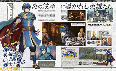 fire-emblem-warriors-detil-6