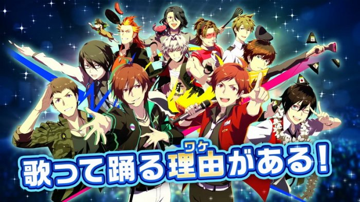 Trailer ke-2 'The Idolmaster SideM: Live on Stage!' Pamerkan Tampak Gameplay