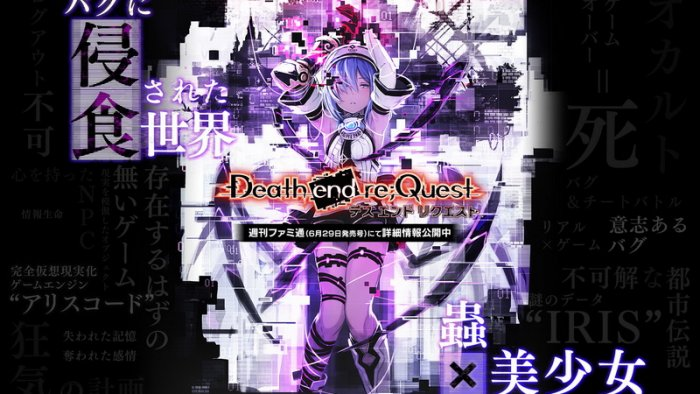 Compile Heart Umumkan 'Death end re;Quest' untuk PS4