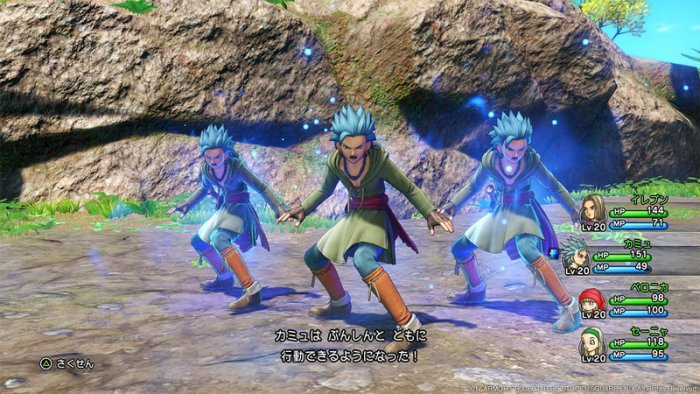 'Dragon Quest XI' Buka Halaman FAQ