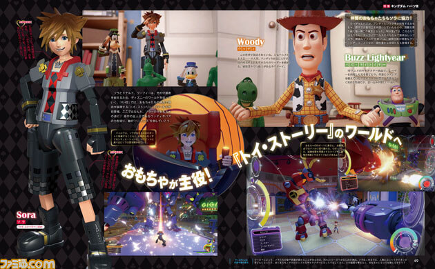 kingdom-hearts-iii-toy-story-wawancara
