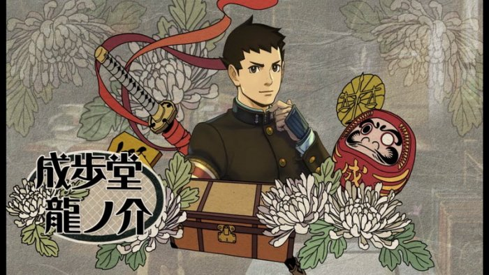 Rampung, 'The Great Ace Attorney 2' Tayangkan Trailer