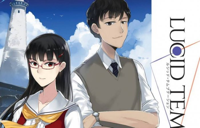 Lucid Temptation, Light Novel Karya Anak Indonesia yang Akan Terbit di Bulan September!