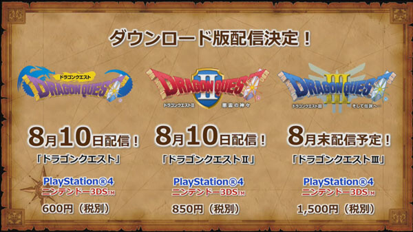 dragon-quest-1-2-3