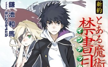 Sampul Light Novel 'Shinyaku To Aru Majutsu no Index' Edisi 19 Ditampilkan
