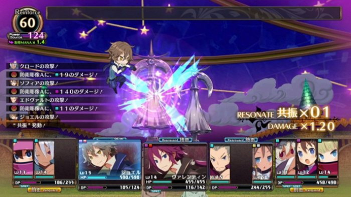 'Coven and Labyrinth of Refrain' Versi PS4 Tayangkan Trailer Ke-2