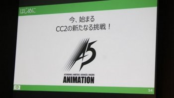 CyberConnect2 Umumkan Proyek Anime Orisinal 'A5'