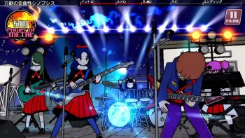 Trailer 'Gal Metal' di TGS 2017 Pamerkan Gameplay
