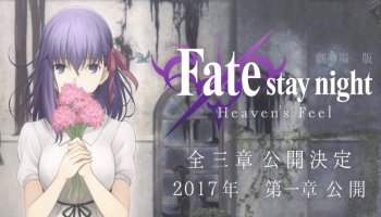 Film 'Fate/stay night: Heaven's Feel' Tampilkan Teaser Pertamanya