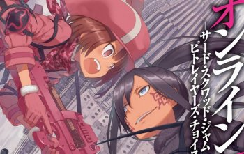 Spin Off 'Sword Art Online Alternative Gun Gale Online' Dapatkan Adaptasi Anime