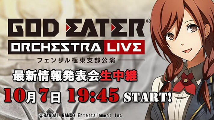 Livestream God Eater New Project Presentation Siap Tayang Besok