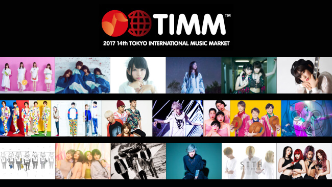 [JOI Travel] Tokyo International Music Market 14 2017 Part 1