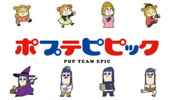 'Pop Team Epic' Tampilkan Visual Keduanya