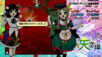 ZUN Bawa 'Touhou Tenkuushou ~Hidden Star in Four Seasons' ke Steam