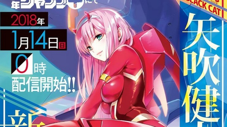 Manga Baru Kentaro Yabuki Adalah 'DARLING in the FRANXX!'
