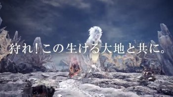 Iklan TV Terbaru 'Monster Hunter: World' Konfirmasikan Kembalinya Kirin