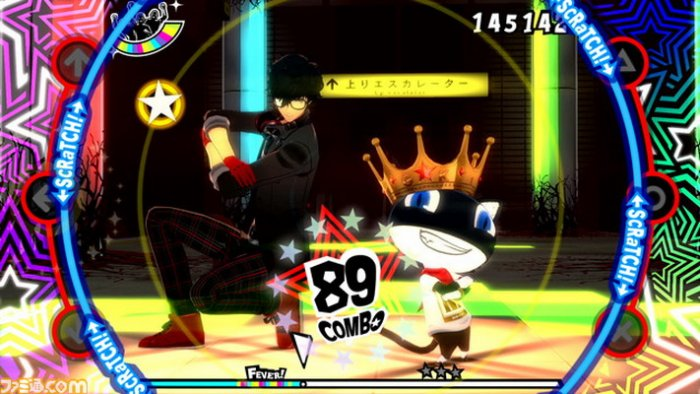 'Persona 3: Dancing Moon Night' & 'Persona 5: Dancing Star Night' Hadirkan Commu Mode