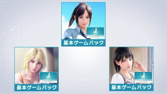 Trailer Perdana 'Summer Lesson: Hikari, Allison, & Chisato 3 in 1 Basic Game Pack' Ditayangkan