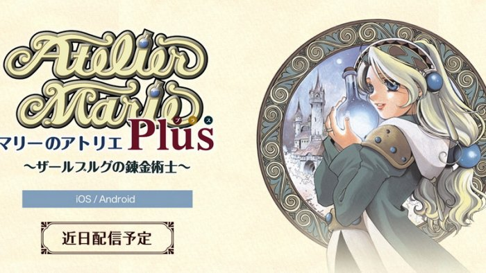 'Atelier Marie Plus: The Alchemist of Salburg' Tuju Mobile