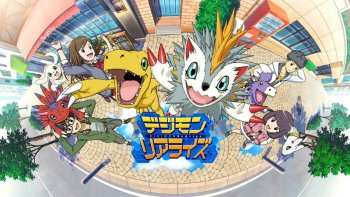 'Digimon ReArise' Pamerkan Key Visual