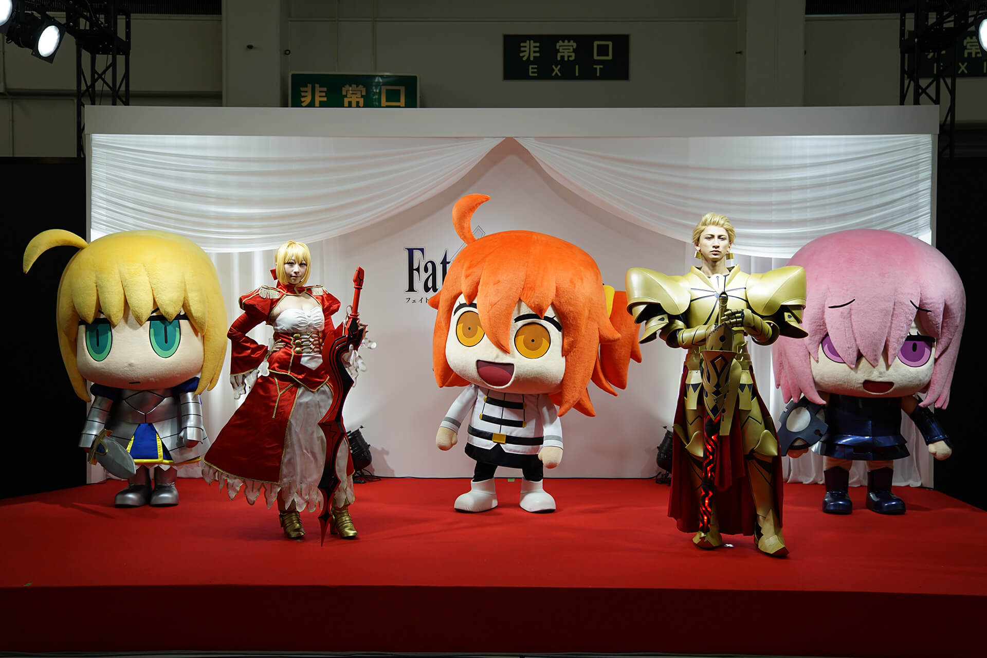 [Event] Fate/Grand Order Winter Festival 2018 Hiroshima Event Report