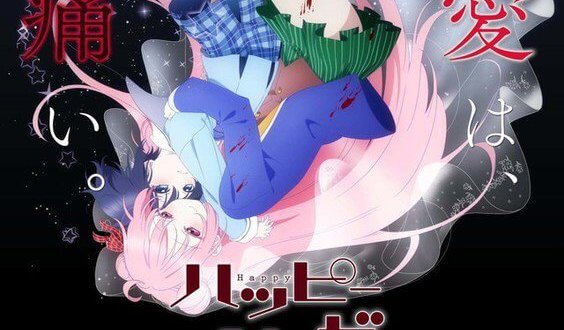 Manga Horror Yuri 'Happy Sugar Life' Ungkap Visual dan Staf Adaptasi Animenya