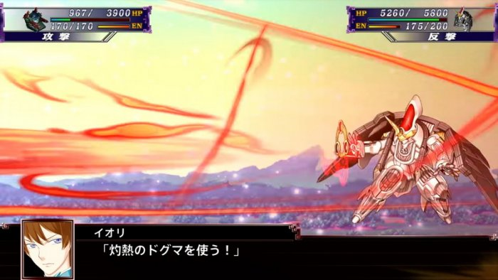 'Super Robot Wars X' Mulai Tayangkan Seri Video Gameplay