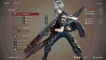 'God Eater 3' Ungkap Developer & Banyak Video Gameplay