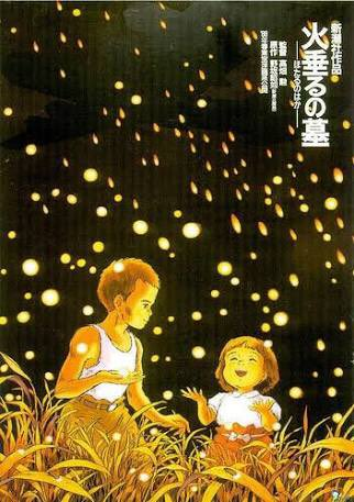 Grave of the Fireflies Normal