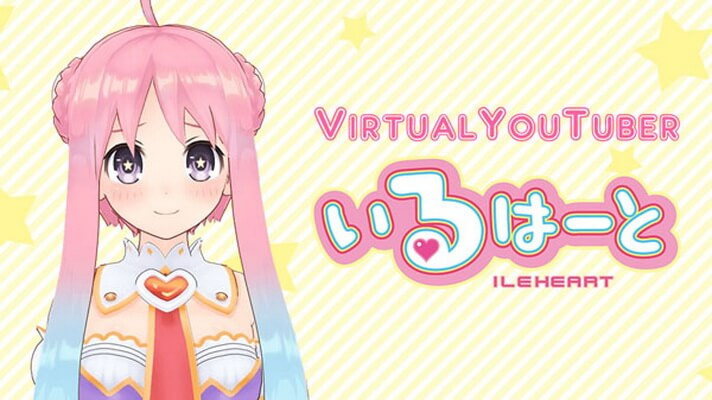 ileheart Virtual YouTuber Header