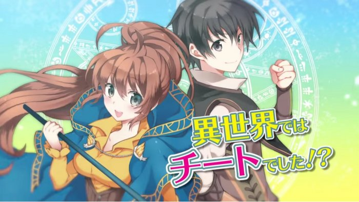 Light Novel 'Isekai Cheat Magician' Mendapatkan Adaptasi Anime