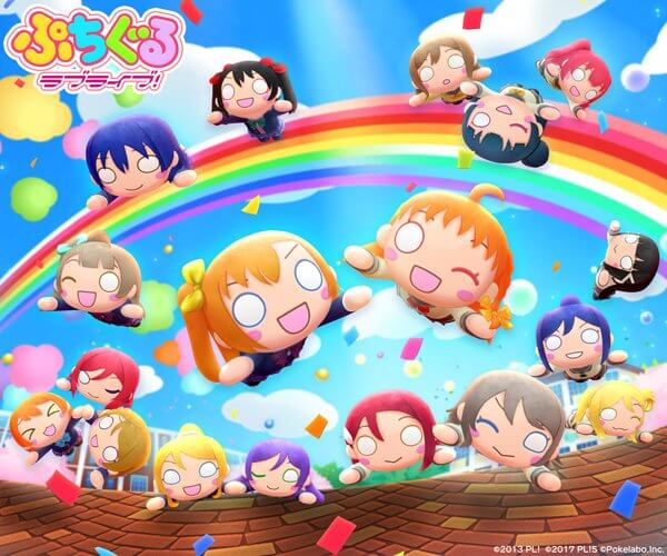 Puchiguru Love Live! Image
