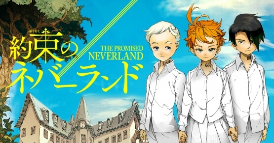 Domain Adaptasi Anime 'The Promised Neverland' Didaftarkan