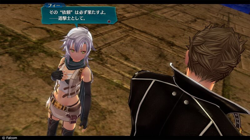 'The Legend of Heroes: Trails of Cold Steel IV' Siap Rilis September di Jepang